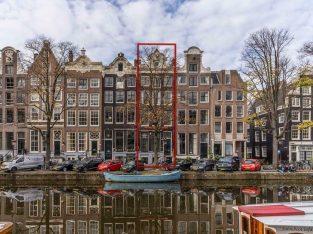Singel 318, 1016 AE Amsterdam, NLD